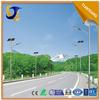 Prices of solar street light / 2014 modern solar led street light