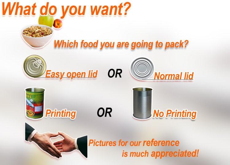 빈 깡통 통조림 식품 포장