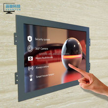20 inch capacitive touch screen LCD monitor 1280*1024 VGA open frame /kiosk/wall