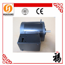 Huaxiang variable geared motors