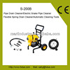 """Mart Professional Plumbing Tools,2""""-8"""" Industrial Pipe Cleaning Machine"""
