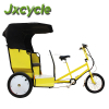 500W bicycle rickshaw for 2-3 passenger for advertising