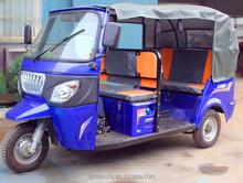 New passenger three wheel motorcycle/trike chopper three wheel motorcycle