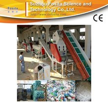 200kg/h PET bottle flakes recycling and washing line