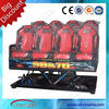 Movie simulation theater 4D 5D cinema seat 3d theater system 7d simulator arcade racing car game machine