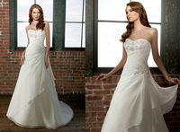 Asymmetrical hemline wedding dresses asymmetrical hemline for Wedding dresses asymmetrical hemline