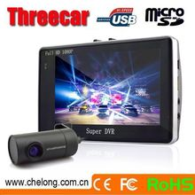 Top sales dual camera 140deg Anti-theft GPRS SIM card 2ch car dvr 12v