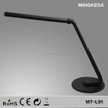 8W Touch Adjustable table lamp for study