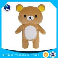 Brown Large Rilakkuma Relaxed Japanese Bear Stuffed Plush Toy