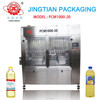 /product-gs/pcm1000-20l-automatic-economical-type-1liter-edible-oil-filling-machine-filler-60208030172.html