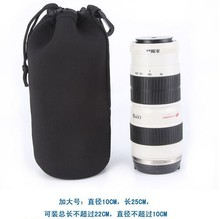 Best price Camera bag Neoprene waterproof Soft Camera Lens Pouch bag Case 4 pcs Size XL L M S