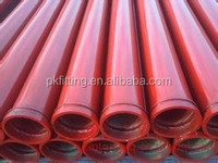 "FLANGED ST 52 STEEL BETON TUBES (PIPES) FOR CONCRETE PUMPS DN 3"" / 4"" / 5"" / 5.5"" - L: 1.10MT / 1.20MT / 3MT"