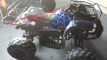 "Four 7"" wheels 110cc ATV"