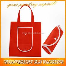 (BLF-NB117)Wholesale fold up reusable shopping bags