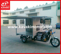 2013 new motorized operated tricycle/ the cheapest tricycle/diesel tricycle with enclosed cargo box can be open in China