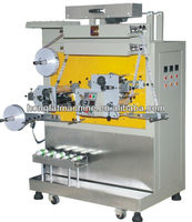 HFT- 4 colors high precision and high speed fabric label flexo printing machine