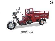 three wheel motorcycle/3 wheel cargo motorcycle with cabin/motorcycle with cabin for Yemen