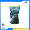 animal laminated pp woven feed bags