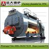 1t 2t 3t 4t 5t 6t 8t 10t 15t 20t industrial steam bunker fuel boiler