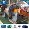Large Air Volume Dust Extraction Boiler Blower
