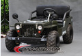 Hecho en china ccc 125/150cc/110cc jeep mini para niños
