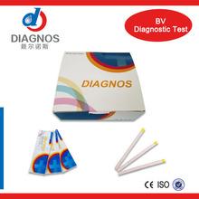 Sale! Bacterial Vaginosis women vaginal ph test/rapid test kits manufacturers(CE