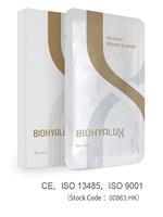 2015 Most Popular Higher Pure Hyaluronic Acid Aqua Repairing face Mask