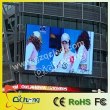 2015 outdoor p10 led display screen xxx video
