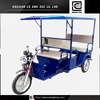 battery electric cargo three wheel motorcycle for indian