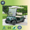 CE new product high quality cheap 2 seat smart golf cart club car for sale china alibaba