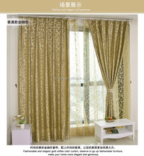 Custom made curtains drapes, elegant drapes curtains