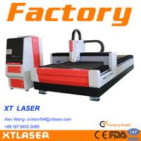 Alibaba express China factory portable fiber laser marking cutting tools machine