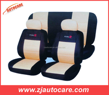 Car seat covers design 2015 latest design cute car seat cover