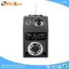 Supply all kinds of 5 inch subwoofer,subwoofers car audio,portable subwoofer speaker