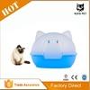 Cat Litter Box/Cat Litter Pan