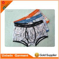 Cotton fabric wholesale mens underwear