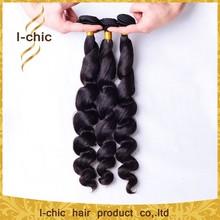 cheap price wholesale top quality loose wave brazilian hair 100%unprocessed brazilian human hair