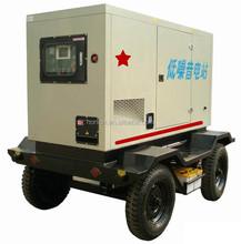 Horlion Trailer type electric generator 25kva silent portable diesel generator set 20kw mobile power generator plant