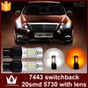 Guangdian Factory Supplier LED Auto Bulb Tail lights T20 5730 20SMD switchback whit amber Brake Light 7443 car led tail light