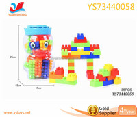 Best Intellect Toy for kids ,Best Choose Plastic Building Block Toys .interesting building block toys