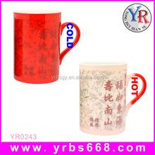 Custom Branded Color Changing Mug For Coffee