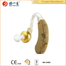 2015 newest sound amplifier digital hearing aids price