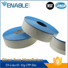 24 hours replied reusable and not deformed new products good quality baby diaper side pp tape