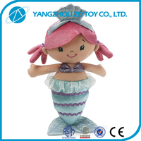 2015 new style lovely wholesale Tin Toy Adventure baby pee doll