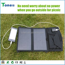 7W Portable Folding Solar Charging Pack For Outdoor Sports Power Station Solar Charger For Mobile
