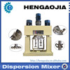 Multi-Functional Vacuum Kneading Machine With Sigma Mixer