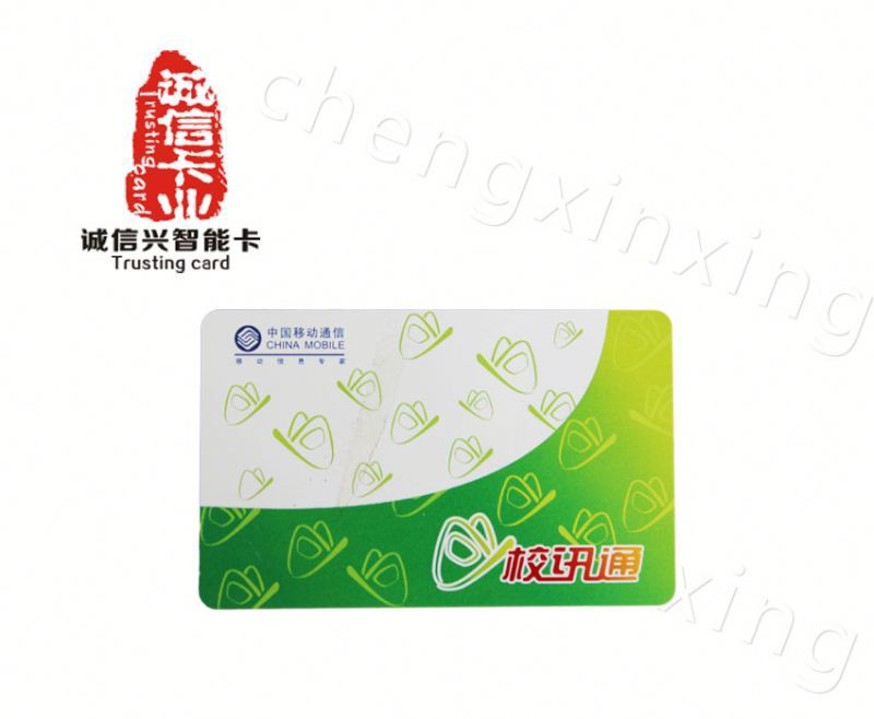 Cheap Prices Oem Factory Sale Buyer Logo Printing Business