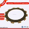 new factory directly sale motorcycle 200cc clutch plate