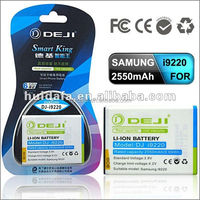 100%factory price !Best rechargeable batteries for Samsung i9220/galaxy note