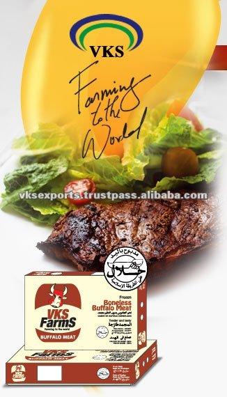 冷凍水牛の肉